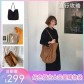 包包  ins韓版休閑純色複古大容量購物袋簡約學生帆布袋單肩手提大包女 3色