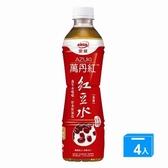 愛健 萬丹紅紅豆水540Gx4【愛買】
