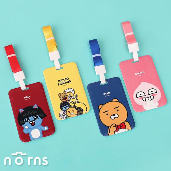 【Kakao Friends硬殼滑推式票卡夾】Norns 正版授權 票夾 證件套 韓國人氣Ryan萊恩 Apeach桃子 Neo貓
