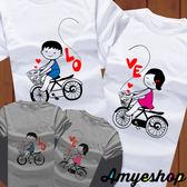 純棉短T  製~Y0008 ~LOVE BICYCLE 男女可穿情侶裝可單買 款天生絕配情