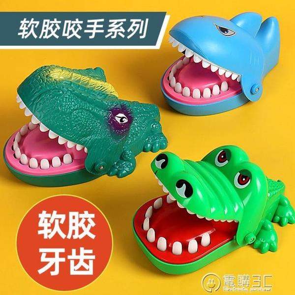 咬手指小鱷魚兒童恐龍整蠱玩具男孩按牙齒大鯊魚咬人嘴巴拔牙咬手 電購3C