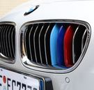BMW 13-18年3系 三色中網卡扣 M卡扣 E90 E92 E93 F30 F31 318i 320i 沂軒精品