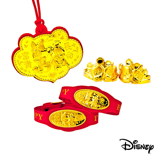 Disney迪士尼金飾 兩小無猜 五件式黃金彌月禮盒-0.3錢