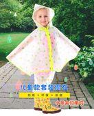 韓國兒童雨衣-韓國兒童雨衣寶寶女童雨衣雨鞋套裝卡通時尚加厚雨披 花間公主