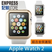 【妃航】簡約/時尚  Watch 2 蘋果手錶 2代 38/42 金屬/鋁合金 硬殼/保護殼/保護套