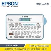【EPSON 愛普生】LW-K200BL 輕巧經典款標籤機