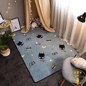 地毯臥室可愛客廳茶幾毯客廳房間家用床邊地墊【雲木雜貨】