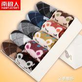 加厚兔毛羊毛襪子女士秋冬季男士中筒襪棉襪短襪韓版學院風 金曼麗莎