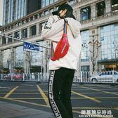 胸包女2018潮韓版女胸包胸前時尚潮流個性字母PU腰包男女中性
