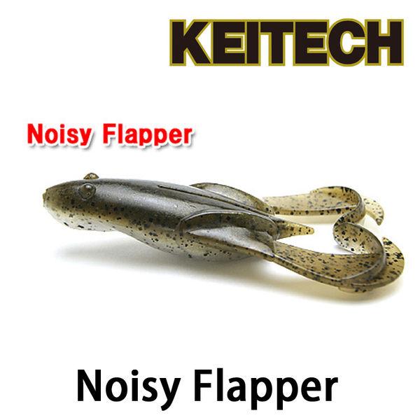 漁拓釣具 KEITECH Noisy Flapper 3.5 (軟蟲)
