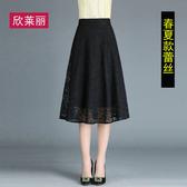 黑色蕾絲裙子正韓半身裙女新品新款中長款百搭高腰a字裙大碼長裙夏