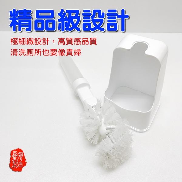 金德恩 台灣製造 馬桶刷可裝清潔劑/附刷座