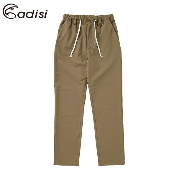 ADISI 女COOL鈦抗UV透氣吸排休閒抽腰長褲AP1911008 (S-2XL) / 城市綠洲 (UPF50+、抗紫外線、防曬、降溫)