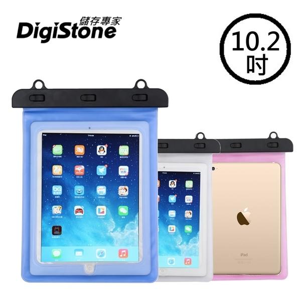 【2件85折+免運】DigiStone 平板電腦防水袋 10.2吋平板電腦 防水保護套 防水袋(全透明)適10.2吋以下x1P