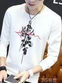 長袖t恤 男士長袖T恤秋季韓版圓領體恤男裝打底衫上衣服潮流白色秋衣衛衣 3C公社