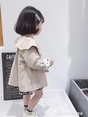 風衣外套 女童風衣新款寶寶秋裝兒童韓版荷葉領秋季外套洋氣 童趣潮品