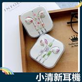 《小清新彩繪耳機》碎花紋&動物紋路入耳式 卡通線控可調音量(iPhone) 白色便攜款 3.5mm通用款