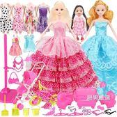 洋娃娃換裝洋娃娃套裝大禮盒別墅女孩公主兒童玩具送長尾巴比翼鳥貼紙xw