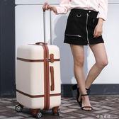 韓版行李箱女小清新皮箱拉桿箱男萬向輪24寸大學生登機箱20旅行箱 卡布奇諾igo