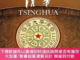 簡體書-十日到貨 R3YY【清華(a Living Portrait of Tsinghua)(清華大學百年校慶紀念冊)】 97...