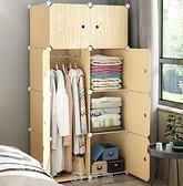 衣櫃 簡易小衣櫃宿舍塑料出租房用單人組裝折疊現代簡約布收納櫃子儲物 現貨快出