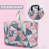 旅行袋 手提旅行包大容量旅行袋衣物衣服打包袋行李收納袋便攜手提包防水 Chic七色堇
