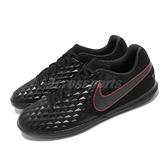 【海外限定】Nike 足球鞋 Legend 8 Club IC 黑 紅 球場 街道 男鞋 運動鞋 【ACS】 AT6110-060