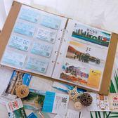 電影票車票收藏冊紀念本相簿相冊【步行者戶外生活館】