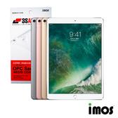 iMos 3SAS iPad Pro 10.5吋 超抗撥水疏油效果保護貼