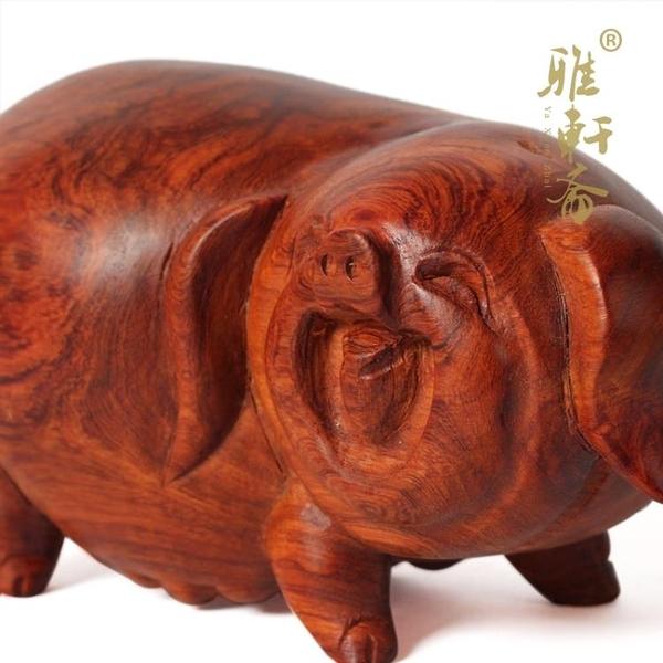 [超豐國際]V木雕豬 紅木雕工藝品擺件 生肖福豬 小號16c1入