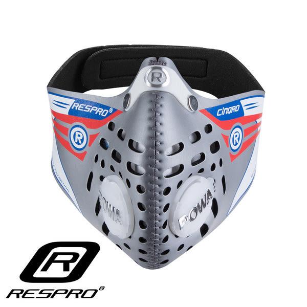 英國 RESPRO CINQRO 運動款多重防護口罩( 銀色 )