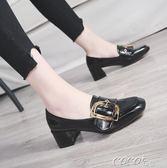 單鞋 鞋子女夏季新款韓版時尚百搭英倫風粗跟單鞋高跟淺口方頭女鞋    coco衣巷