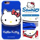 官方授權 三麗鷗 Sanrio Hello Kitty 立體 公仔 集線器 iPhone 6 6S Plus HTC 10 X9 手機殼 軟殼【大頭藍】