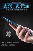 行動電源oppor17專用背夾電池無線充電寶OPPOR17Pro超薄移動電源手機殼Fin