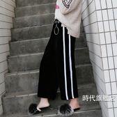 大尺碼長褲大尺碼女褲原宿風寬鬆高腰九分褲200斤鬆緊腰大號BF闊腿褲大尺碼女(免運)