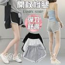 EASON SHOP(GQ0120)韓版百搭側邊撞色拼接開衩鬆緊腰收腰棉褲直筒休閒女高腰短褲運動褲真理褲安全褲