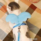 貓繩 遛貓神器貓咪專用背心式牽引繩栓貓繩溜貓繩防掙脫逃脫背帶貓鍊子  igo 第六空間