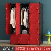 簡易衣柜簡約現代經濟型組裝租房塑料布小衣櫥宿舍省空間儲物柜子SE