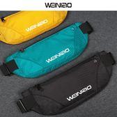 腰包 腰包華為榮耀8x手機腰帶MAX腰包雙層運動跑步袋套輕薄袋男女包 新品特賣