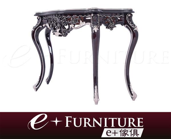 『 e+傢俱 』EF15 戴爾 Dale 新古典 英式風格 木紋桌面 鏤空雕花 玄關台   玄關櫃