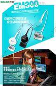 頭戴式耳機頭戴式手機臺式電腦跑步運動音樂游戲耳機重低音 【四月特賣】