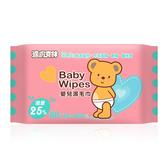 適膚克林 嬰兒濕毛巾/濕紙巾80+20抽/包