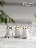 桌面擺件 貍花貓景德鎮天奕陶瓷貓咪桌面小擺件可愛創意日式裝飾品汽車車載 艾家