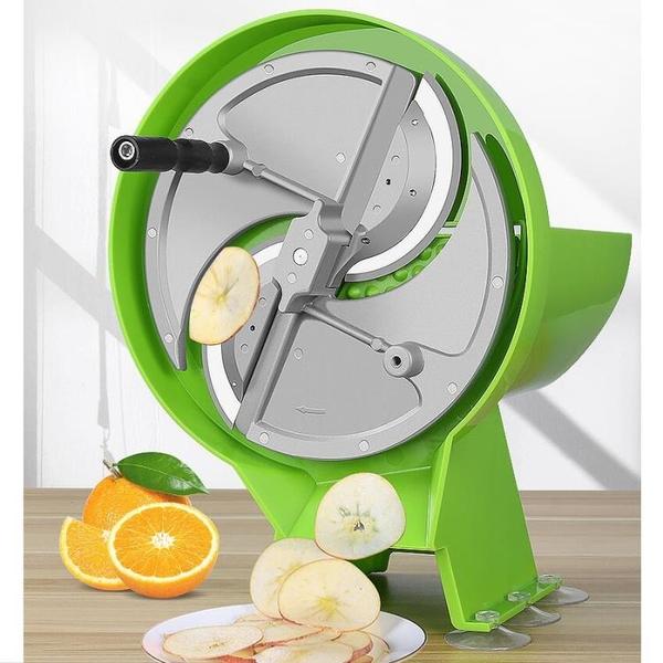 土豆片切片器商用廚房切菜神器家用手動多功能果蔬檸檬水果切片機 果果輕時尚