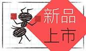 ant-fourpics-6d5cxf4x0173x0104_m.jpg