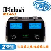 《麥士音響》 McIntosh 功率擴大機 後級擴大機 MC452