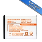 Koopin 認證版高容量防爆鋰電池 SAMSUNG Galaxy Ace/ GT-S5830