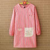 圍裙長袖條紋雙層廚房韓版時尚可愛罩衣反穿倒褂防水防油純棉【卡米優品】