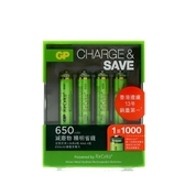 GP超霸650mAh4號ReCyko低自放充電池4入(1:1000)
