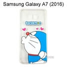哆啦A夢空壓氣墊軟殼 [嘟嘴] Samsung A710Y Galaxy A7 (2016) 小叮噹【正版授權】